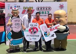 香港慈善常有哪些慈善機構捐款?